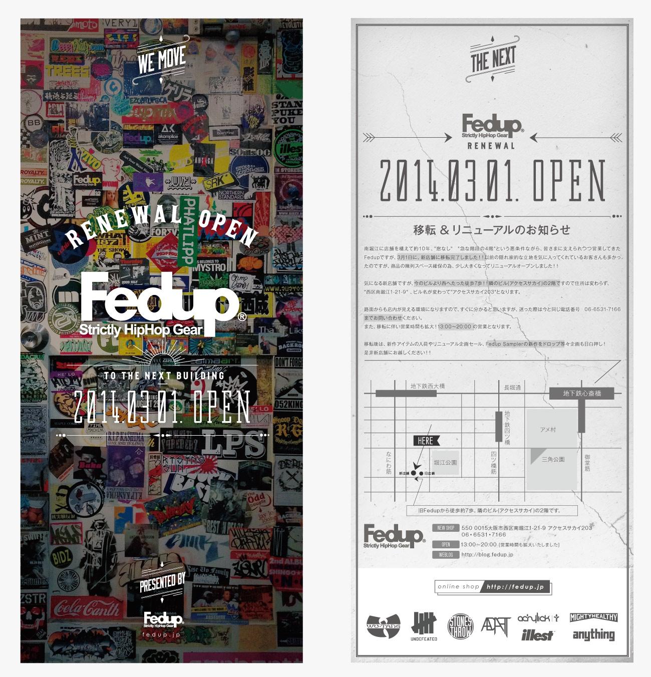 Fedup | renewalのフライヤー