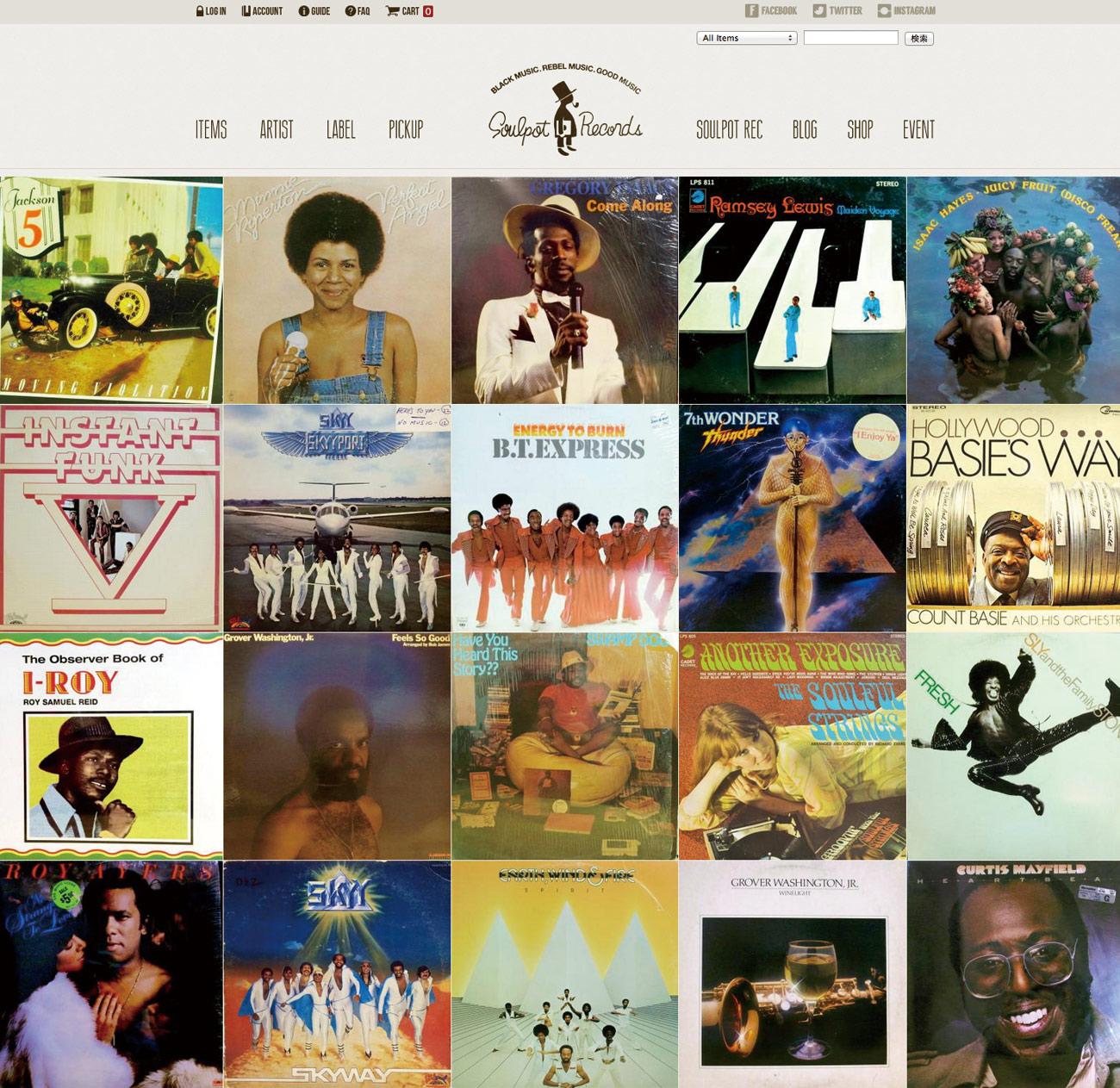 SOULPOT RECORDS website