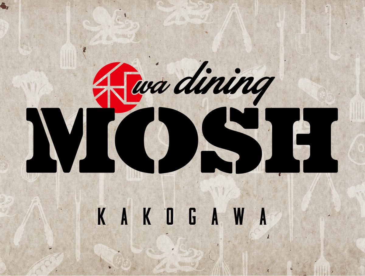 和 dining MOSH