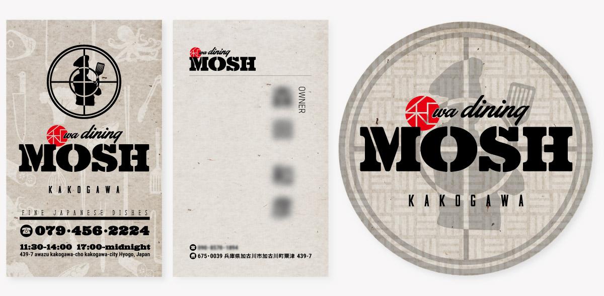 和 dining MOSH | ROW