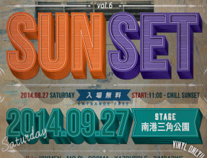 FLYER | SUN SET | 路生